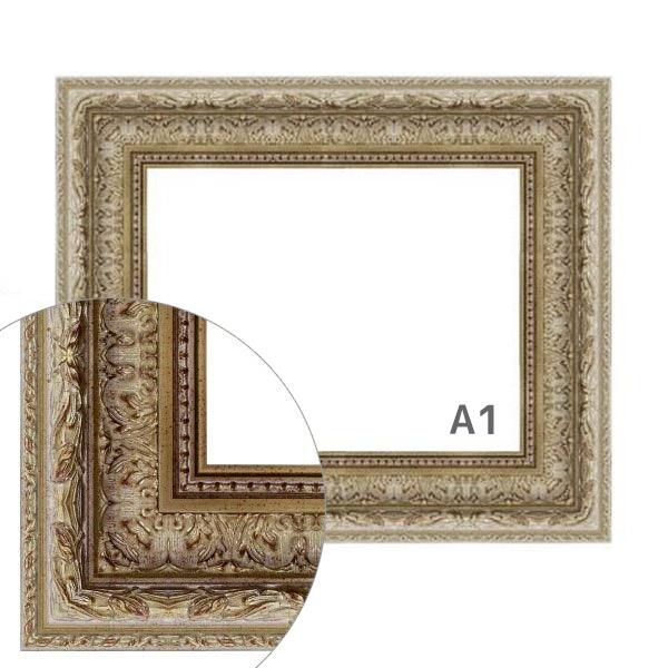 額縁eカスタムセット標準仕様 70-6719 作品厚約1mm~約3mm、銀色の模様入りポスターフレーム A1