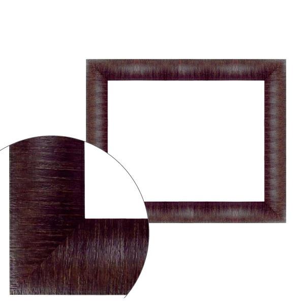 額縁eカスタムセット標準仕様 22-6821 作品厚約1mm~約3mm、シンプルな木製のポスターフレーム B2