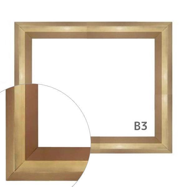 額縁eカスタムセット標準仕様 24-6908 作品厚約1mm~約3mm、シンプルなポスターフレーム B3
