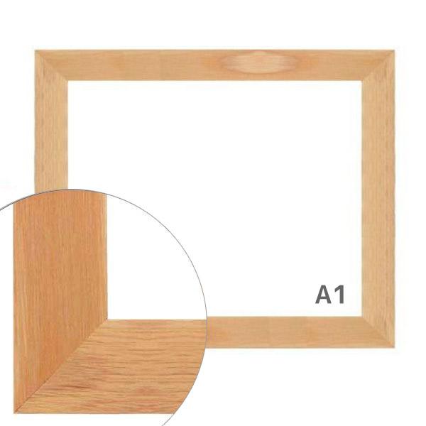 額縁eカスタムセット標準仕様 06-D788NA 作品厚約1mm~約3mm、ナチュラルのポスターフレーム A1