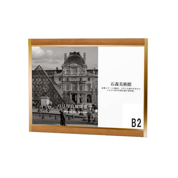 プリンパ オープン パネル B2 ヨコ マグネット仕様 ゴールド S730 屋内 片面  (選べるアクセントプレート)