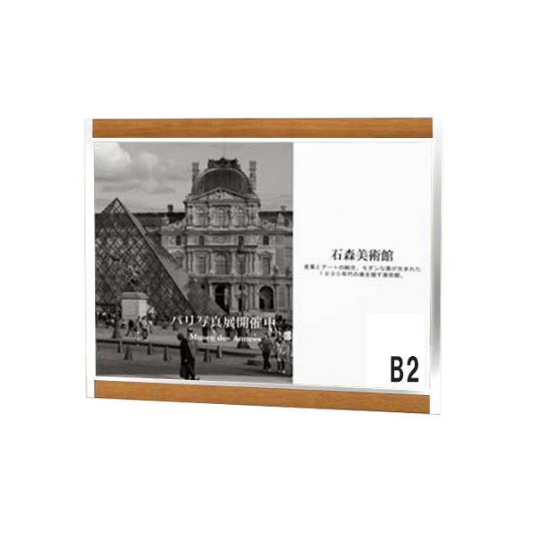 プリンパ オープン パネル B2 ヨコ マグネット仕様 ホワイト S730 屋内 片面  (選べるアクセントプレート)