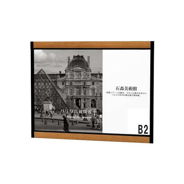プリンパ オープン パネル B2 ヨコ マグネット仕様 ブラック S730 屋内 片面  (選べるアクセントプレート)