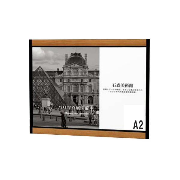 プリンパ オープン パネル A2 ヨコ マグネット仕様 ブラック S730 屋内 片面  (選べるアクセントプレート)