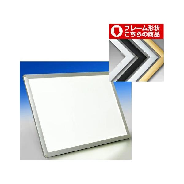 B2/ワイド30 LEDラクライトパネル 作品厚2mmまで  (選べるフレームカラー)