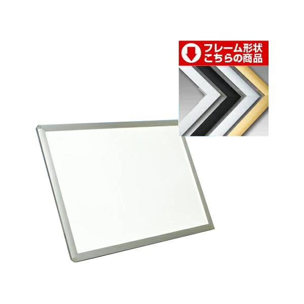 A3/ワイド30 LEDラクライトパネル A3/ワイド30 作品厚2mmまで 作品厚2mmまで (選べるフレームカラー), 家具インテリアのMINT:f0908713 --- gamenavi.club