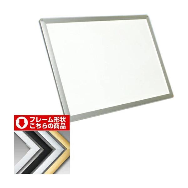 A4/ワイド30 LEDラクライトパネル 作品厚2mmまで 要法人名  (選べるフレームカラー)