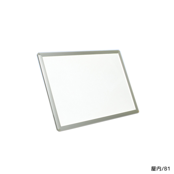 B1/ピュアパネル LEDラクライトパネル 作品厚2mmまで  (選べるフレームカラー)