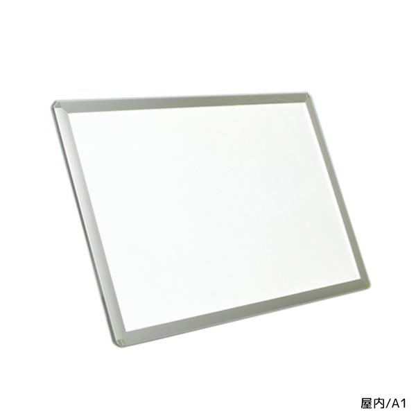 A1/ピュアパネル LEDラクライトパネル 作品厚2mmまで  (選べるフレームカラー)