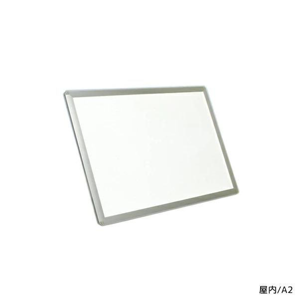 A2/ピュアパネル LEDラクライトパネル 作品厚2mmまで  (選べるフレームカラー)