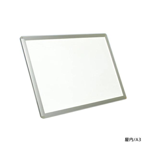 A3/ピュアパネル LEDラクライトパネル 作品厚2mmまで 要法人名  (選べるフレームカラー)