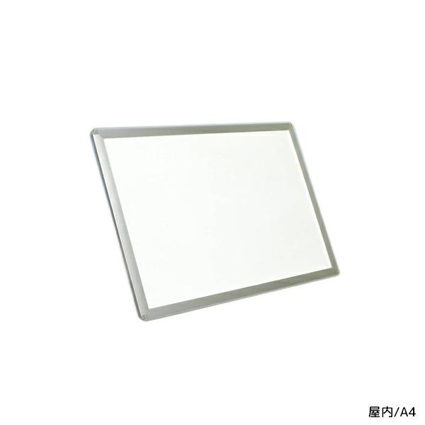 A4/ピュアパネル LEDラクライトパネル 作品厚2mmまで  (選べるフレームカラー)