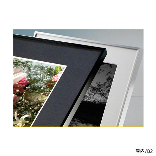B2(外枠B1) フォトマットG/UV 本格展示用 ポスターフレーム 豊富なサイズ  (選べるフレーム&マット)