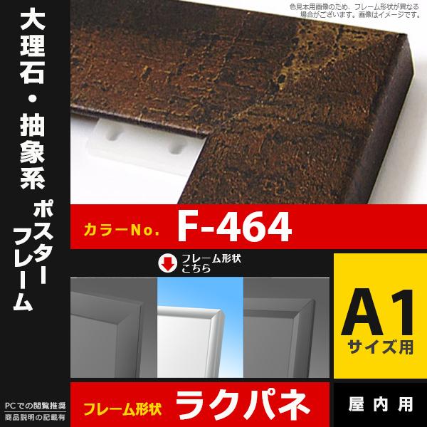 ラクパネ A1サイズ【大理石・抽象系】 カスタムアルミフレーム 作品厚3mmまで