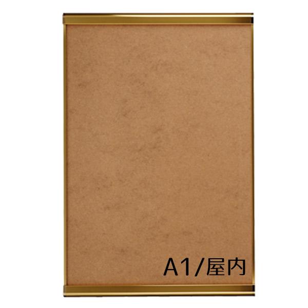 A1 屋内ツーオープン PG-32R ポスターグリップツーオープン 上下32mm幅 左右7mm幅 要法人名  (選べるフレームカラー)