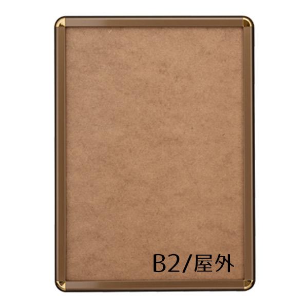 B2 屋外 PG-32R ポスターグリップ 32mm幅 要法人名 ブロンズ(艶有)/G