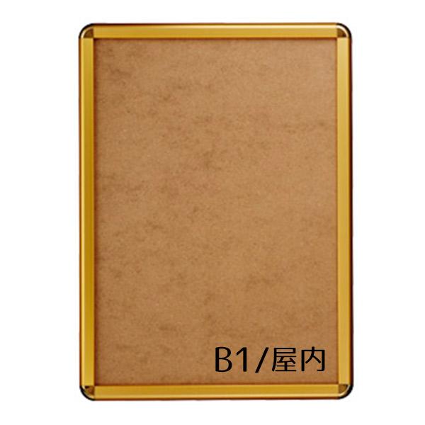 B1 7mm厚仕様 屋内 PG-32R ポスターグリップ 32mm幅 要法人名  (選べるフレームカラー)