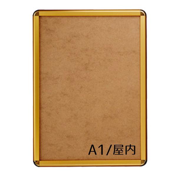 A1 7mm厚仕様 屋内 PG-32R ポスターグリップ 32mm幅 要法人名  (選べるフレームカラー)