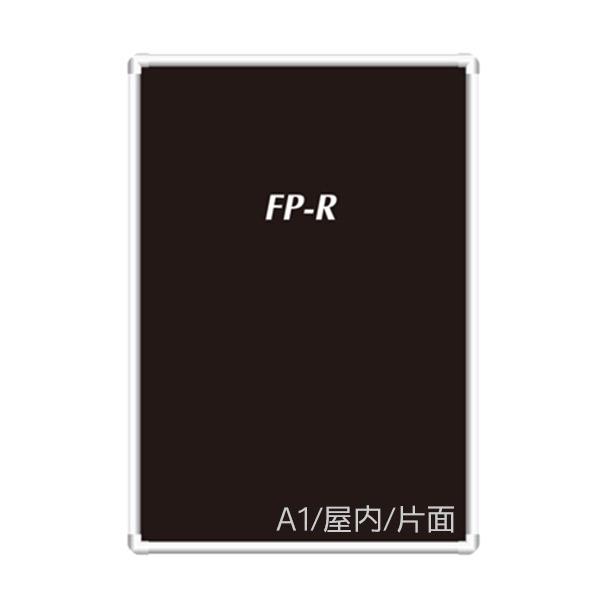 A1 屋内 10枚セット フリーパネルR(FP-R) フリーパネルR 要法人名  (選べるフレームカラー)