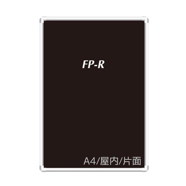 A4 屋内 10枚セット フリーパネルR(FP-R) フリーパネルR 要法人名  (選べるフレームカラー)