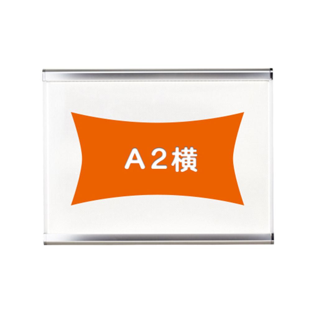 A2横 屋内 通常タイプ LEDスリムツーオープン PG-32R 要法人名 化研クローム(輝有)