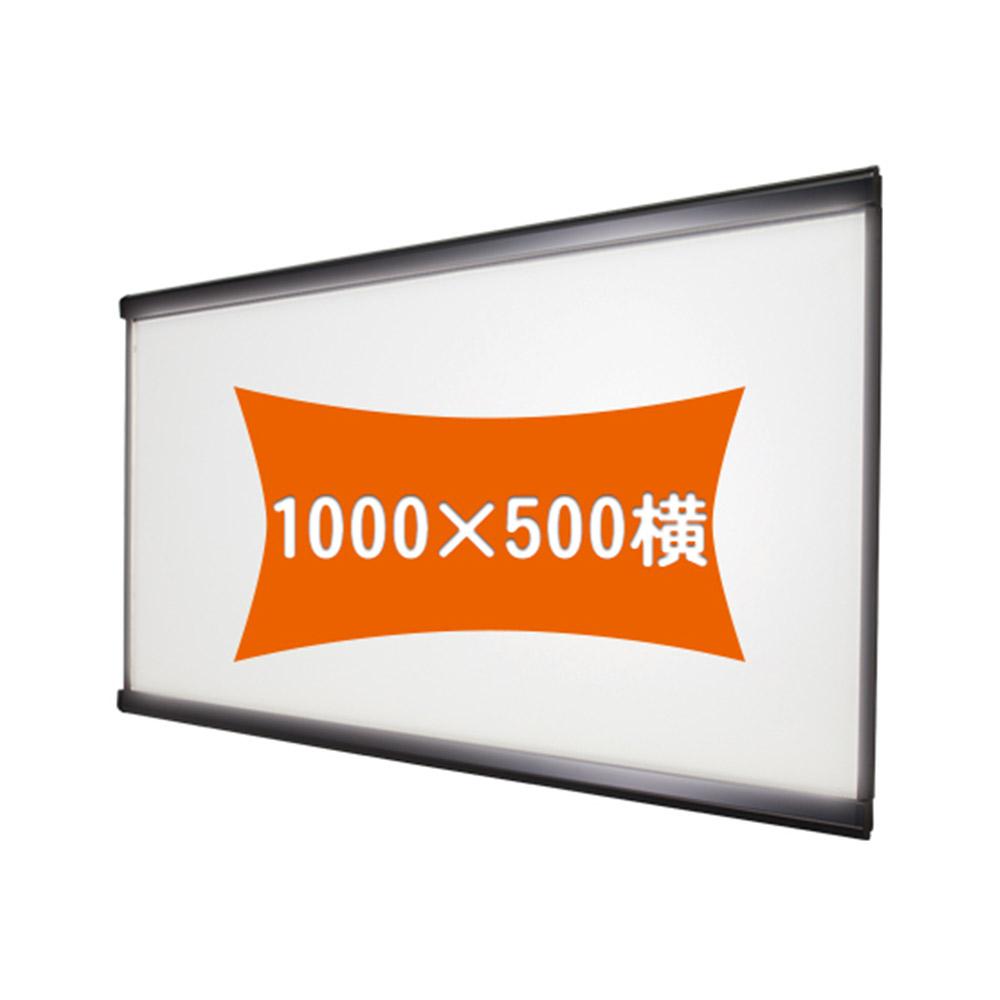 1000×500横 屋内 通常タイプ LEDスリムツーオープン PG-32R 要法人名 ブラック(艶有)