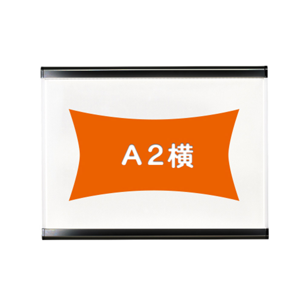 A2横 屋内 通常タイプ LEDスリムツーオープン PG-32R 要法人名 ブラック(艶有)