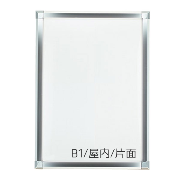 スタンド PGライトLEDスリム B1 PG-44S 屋内 化研クローム(輝有)