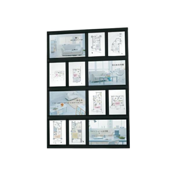プリンパ ケンドンパネル K K112 屋内 片面 カバー付 壁面直付可  (選べるカラー)