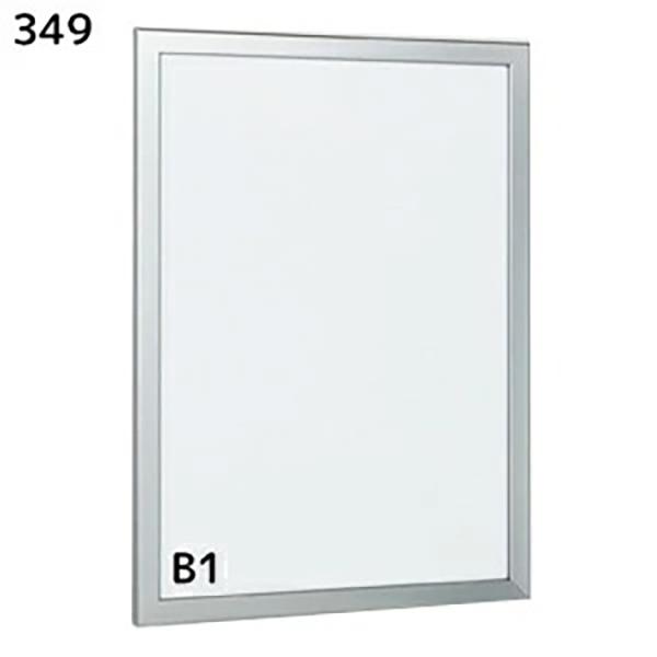 ポスターパネル シルバー 349 屋外 壁掛け スタンド 4辺開閉 B1