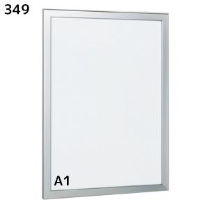 ポスターパネル シルバー 349 屋外 壁掛け スタンド 4辺開閉 A1
