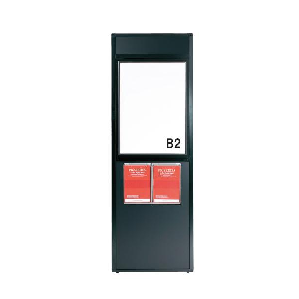 ディスプレイラック(A4判ラック2個付) PRP-B2 屋内 片面 パネル付 個人宅不可 要法人名  (選べるラックカラー)