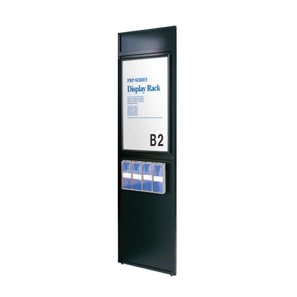 ディスプレイラック(A4判3ッ折ラック4個付) PRP-B2L 屋内 片面 パネル付 個人宅不可 要法人名  (選べるラックカラー)
