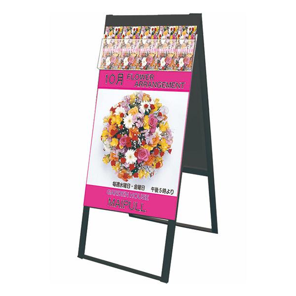 ブラックパンフレットケーススタンド看板 DタイプB2両面 BPCSKD-B2R 店舗看板 A型看板 ポスタースタンド 個人宅配送不可