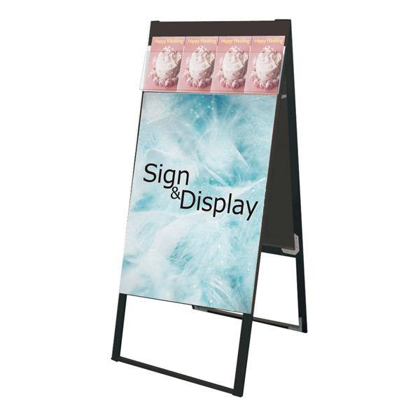 ブラックパンフレットケーススタンド看板 DタイプA1両面 BPCSKD-A1R 店舗看板 A型看板 ポスタースタンド 個人宅配送不可