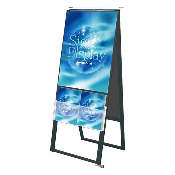 ブラックカタログケーススタンド看板 UタイプB2両面 BKCSKU-B2R 店舗看板 A型看板 ポスタースタンド 個人宅配送不可