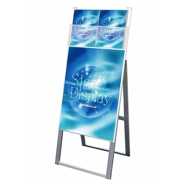 カタログケーススタンド看板 DタイプB2片面 KCSKD-B2K 店舗看板 A型看板 ポスタースタンド 個人宅配送不可