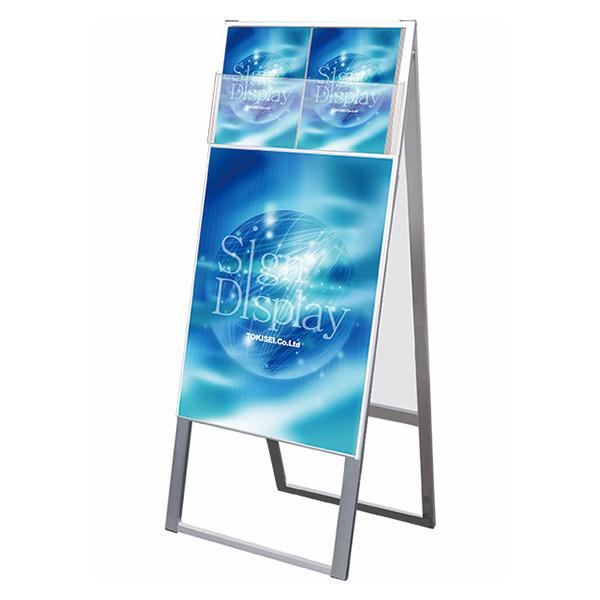 カタログケーススタンド看板 DタイプB2両面 KCSKD-B2R 店舗看板 A型看板 ポスタースタンド 個人宅配送不可