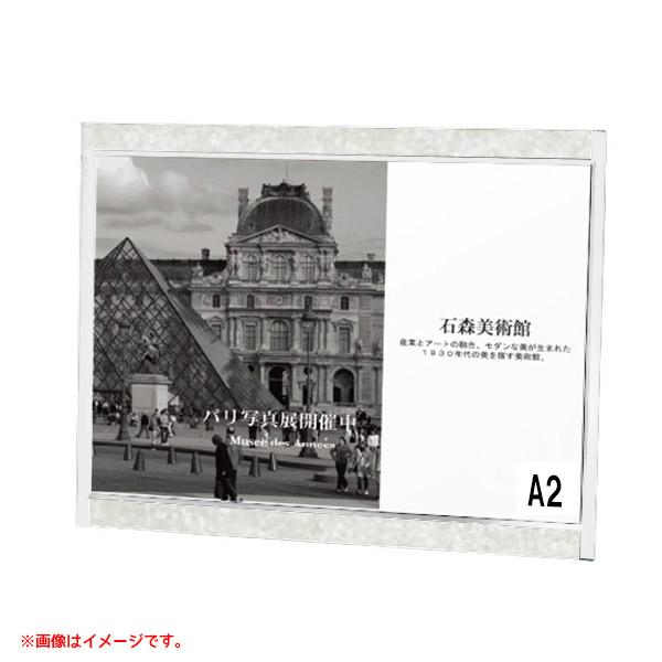 プリンパオープンパネルA2ヨコホワイト【14】 S730 屋内 片面 壁面直付可 要法人名  (選べるアクセントプレート)