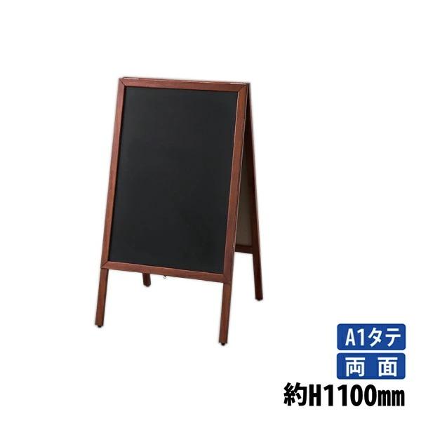 木製枠スタンドポスターパネル PBD110-1 両面 ポスター A1タテ 個人宅不可 法人配送のみ