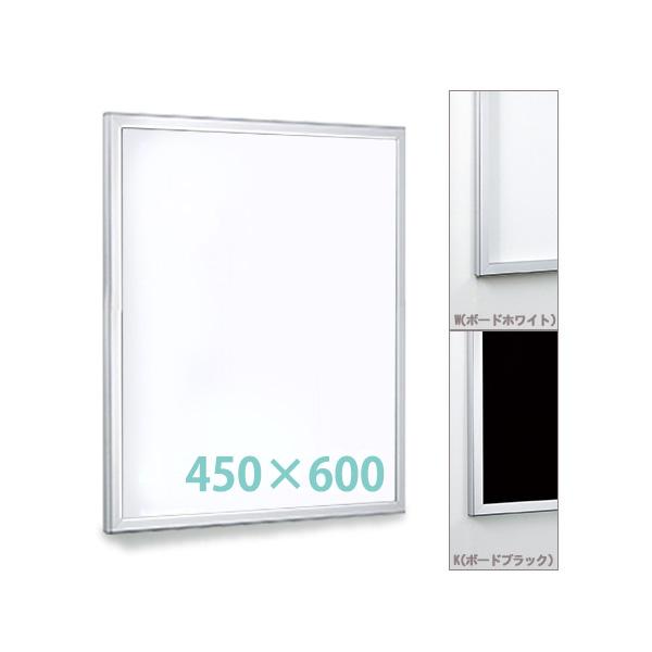 壁面掲示板 450×600 628 屋内 直付け はね上げ タテ 個人宅不可 法人配送のみ  (選べる仕様)