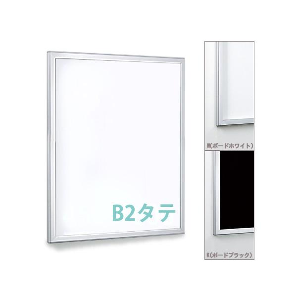 壁面掲示板 B2タテ 628 屋内 直付け はね上げ タテ 個人宅不可 法人配送のみ  (選べる仕様)