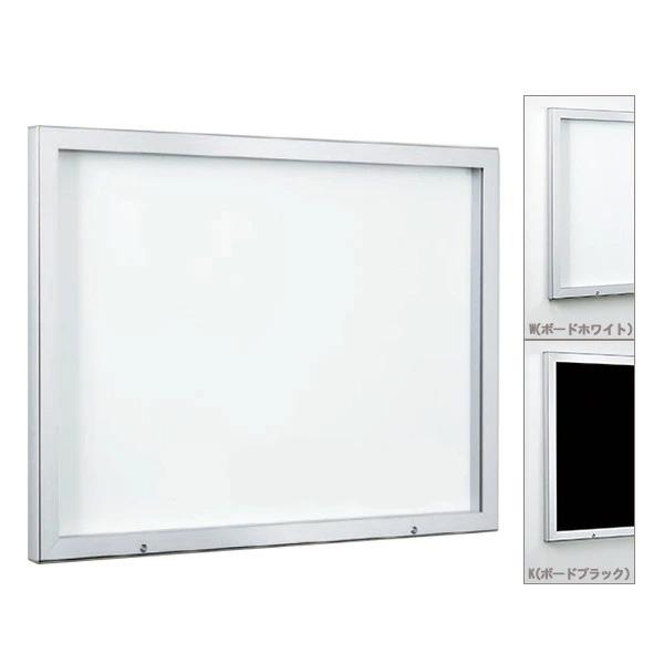 壁面掲示板 1800×900 6628 屋外 直付け はね上げ ヨコ 個人宅不可 法人配送のみ  (選べる仕様)
