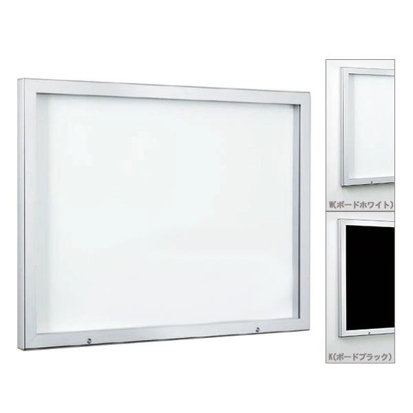 壁面掲示板 900×600 6628 屋外 直付け はね上げ ヨコ 個人宅不可 法人配送のみ  (選べる仕様)