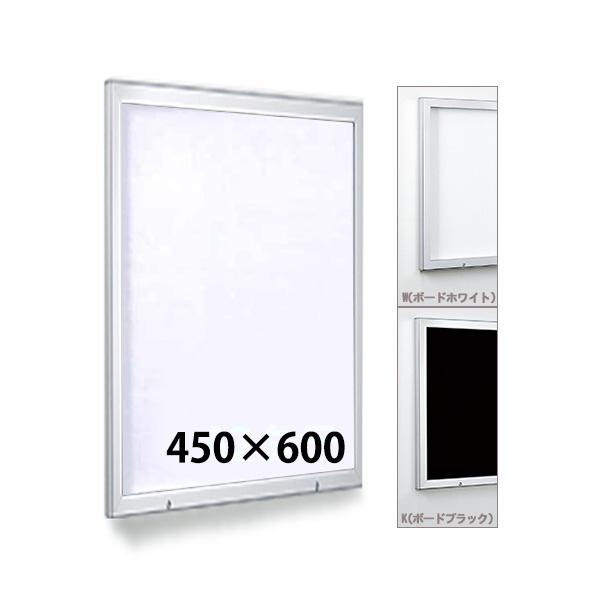 壁面掲示板 450×600 6628 屋外 直付け はね上げ タテ 個人宅不可 法人配送のみ  (選べる仕様)