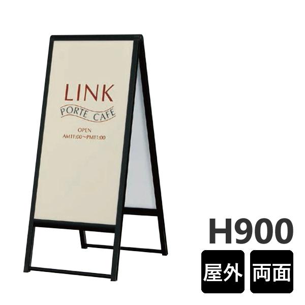 スタンド看板(450×900) 240 屋外使用可能な折りたたみ式A型両面サイン  (選べるカラー)