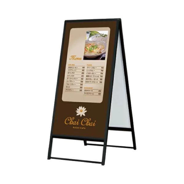 スタンド看板(600×1200) 240 屋外使用可能な折りたたみ式A型両面サイン  (選べるカラー)