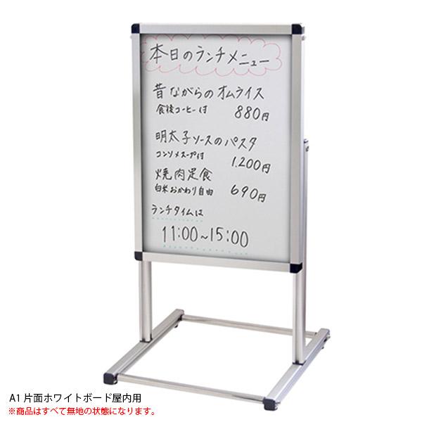 フロアバリウススタンドT型マーカーボードタイプ A1 片面 FVATWB-A1TK 屋内 面板交換 直立 個人宅不可 法人配送のみ ホワイトボード