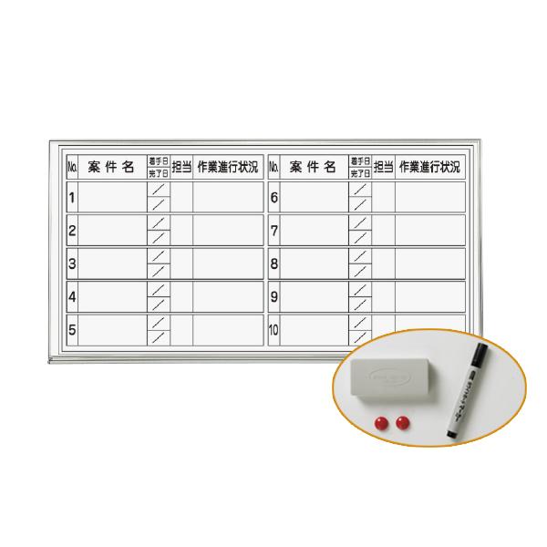 無地壁掛用ホワイトボード(マグネットタイプ) MH23 片面 個人宅不可 法人配送のみ