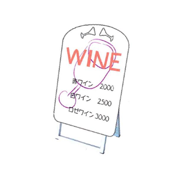ポップルスタンド看板シルエット 45×60片面ワイングラス形 PPSKSL45×60K-RSG-W 屋外対応 店舗看板 マーカーボード 個人宅配送不可